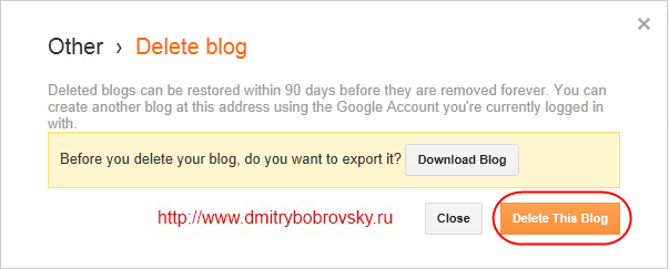 удалить блог на blogger.com. delete this blog on blogger.com
