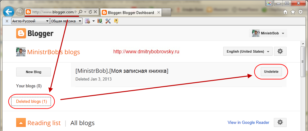 Dmitry Bobrovsky Blog - Страница 5 из 19 - MyNotebookDmitry Bobrovsky Blog MyNotebook Страница 5